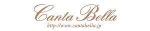 Canta Bella